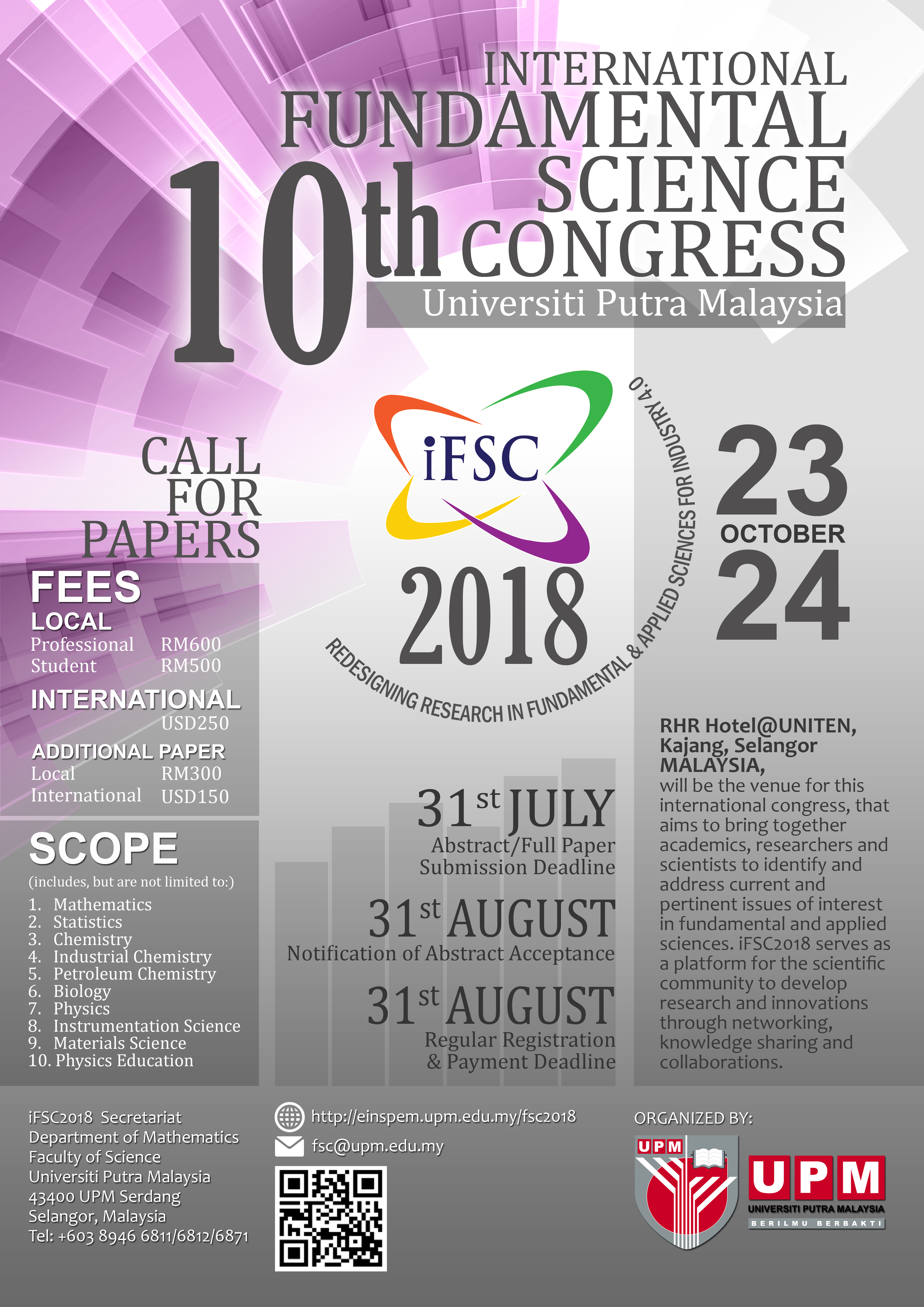 Fundamental science congress 2018 first announcement toneelgroepblik Images